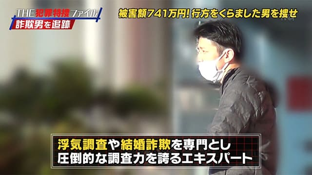 総合探偵社レオ メディア出演